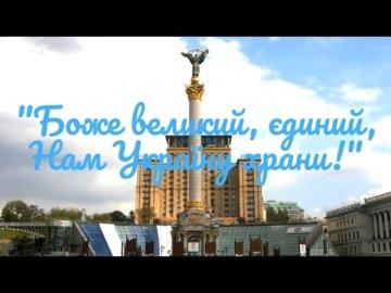 """Ірина Марчак - """"Боже великий, єдиний"""""""